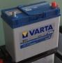 VARTA BLUE DYNAMIC 12V 45Ah P2